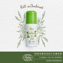 檸檬馬鞭草無鋁天然體香劑50ML